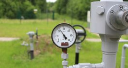 The new natural gas transmission system tariffs are approved - {SITE_TITLE}