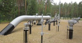The tariff for supplying natural gas users in Latvia will decrease by 4,9% - {SITE_TITLE}